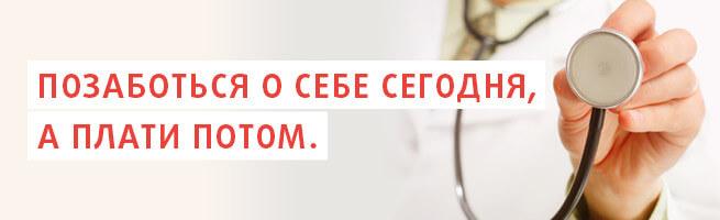 КРЕДИТНАЯ ЛИНИЯ НА ЗДОРОВЬЕ, Credit24.lv